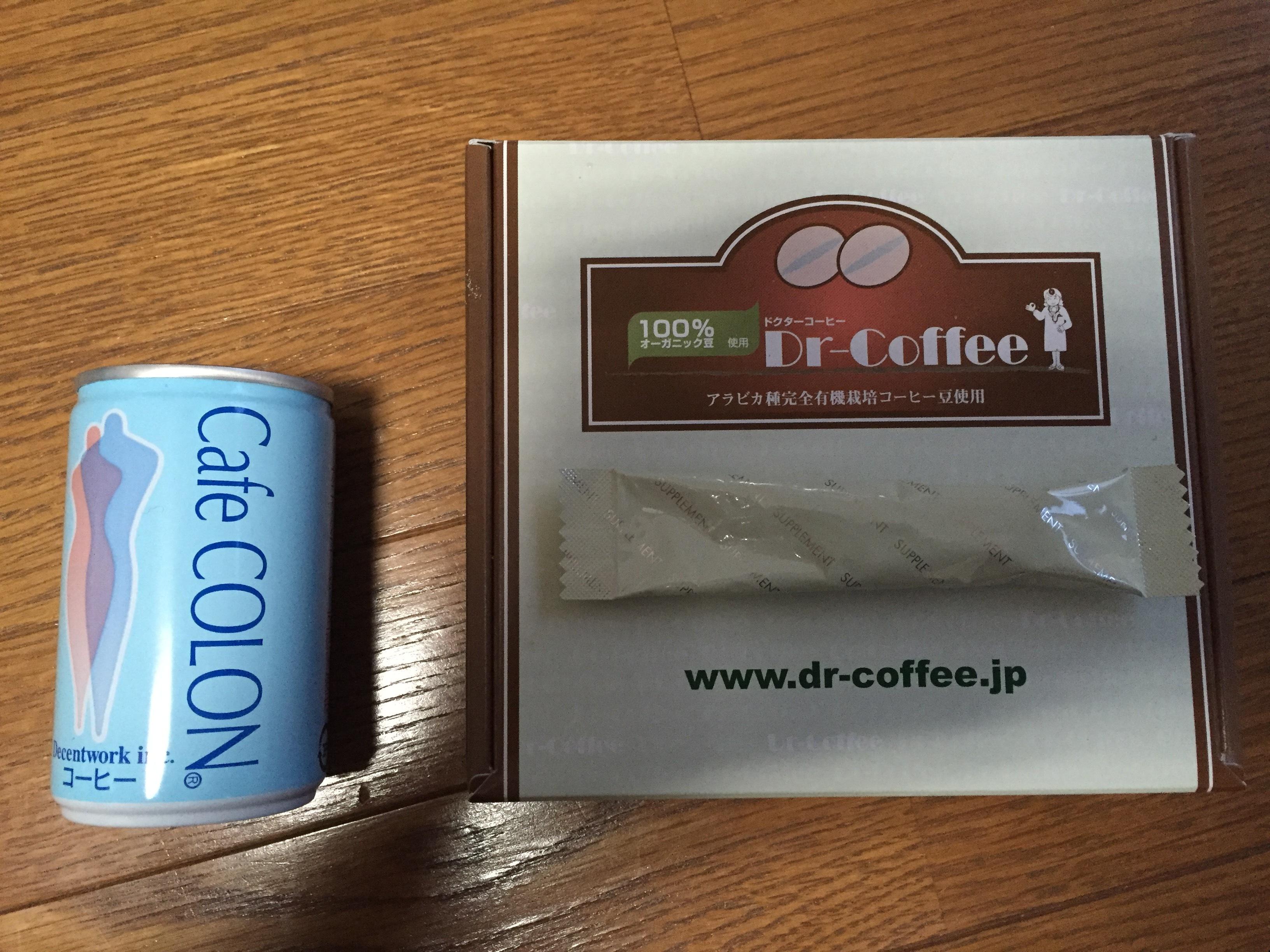カフェコロンとドクターコーヒー
