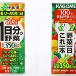 市販の野菜ジュースで栄養や食物繊維は本当にとれるのか?