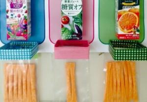 野菜ジュース砂糖
