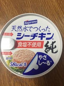 ノンオイルツナ缶