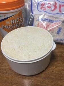 甘酒玄米プロテイン